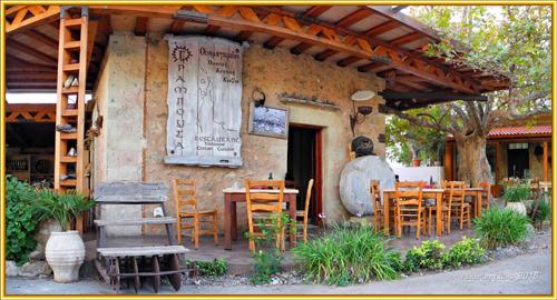 Критские таверны